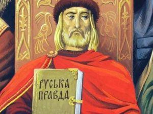Інститут національної пам'яті до 1000 початку князювання Ярослава Мудрого презентував яскравий відеоролик