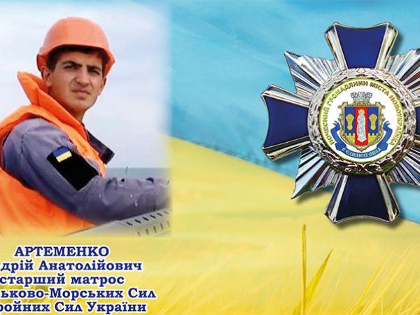 На Кіровоградщині звільнений з полону моряк став почесним громадянином міста