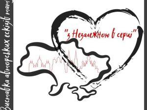 Музей мистецтв оголошує набір авторських ескізів татуювань до 30-річчя Незалежності України