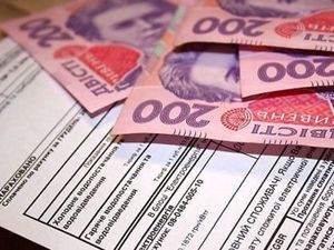 Гройсман повідомив, скільки споживачі можуть залишити  собі коштів з  монетизованих субсидій