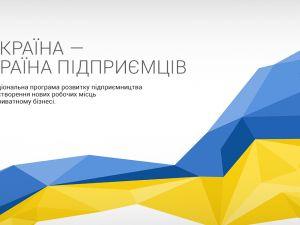 ПриватБанк відкрив програму фінансування учасників тендерів на Zakupivli24