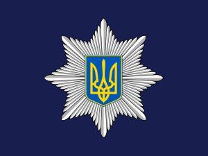 У Нацполіції Кіровоградщини відкрито чотири вакантні посади