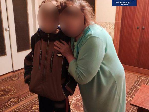 У Кропивницькому школяр серед ночі пішов з дому
