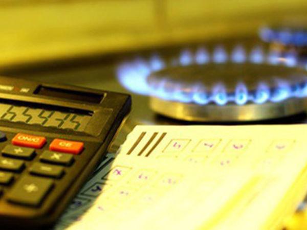 Кропивницький: Як і кому тепер платити за газ?