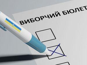А як проголосували на Кіровоградщині?