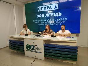 Чорний піар та незаконна агітація: чим грішать кандидати до ВРУ на Кіровоградщині