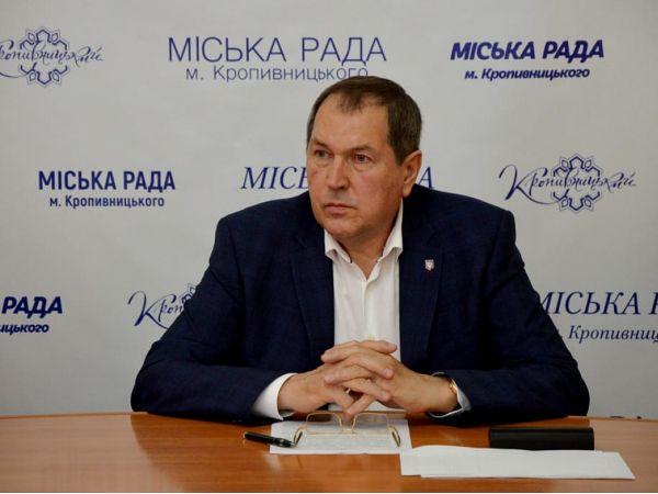 Міський голова Андрій Райкович звернувся до кропивничан з приводу епідемії коронавірусу (ВІДЕО)