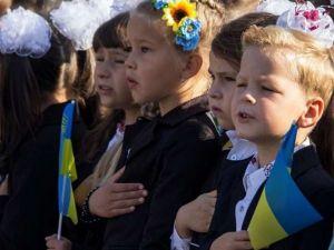 Кропивницький: Чи варто школярам співати славень України? (РЕЗУЛЬТАТИ ОПИТУВАННЯ)