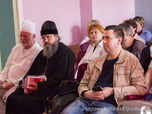 У Кропивницькому пройшла науково-практична конференція «Молитва і скальпель»
