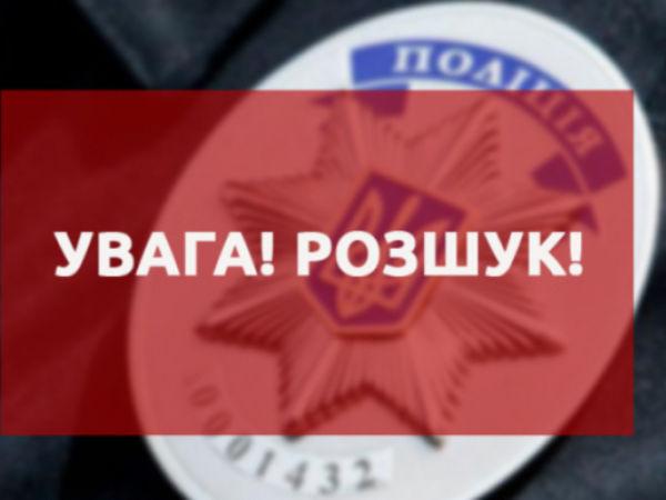 Поліція продовжує пошуки неповнолітньої, що зникла у Знам'янському районі