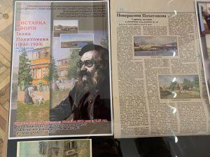 Кропивницький: У художньому музеї розгорнули експозицію Похитонова «Диво в живописі»
