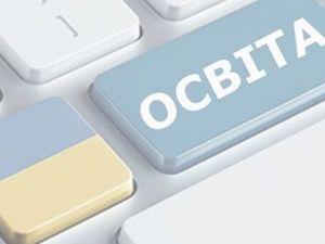 В Україні на освіту з держбюджету виділяють 6 %