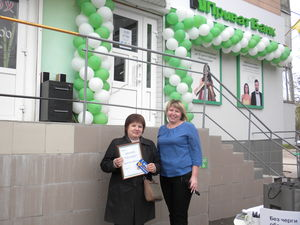 ПриватБанк розширює мережу відділень на Кіровоградщині