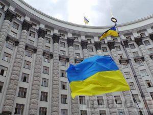 Кіровоградщина: В області призначили голів чотирьох райдержадміністрацій