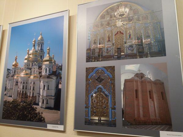 До Кропивницького завітали представники Києво-Печерського історико-культурного заповідника з виставкою (ФОТО)