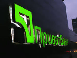 Наглядова Рада ПриватБанку затвердила нову структуру та склад правління банку
