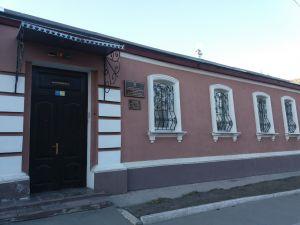У музеї Карпенка-Карого презентують виставку «Література і педагогіка»