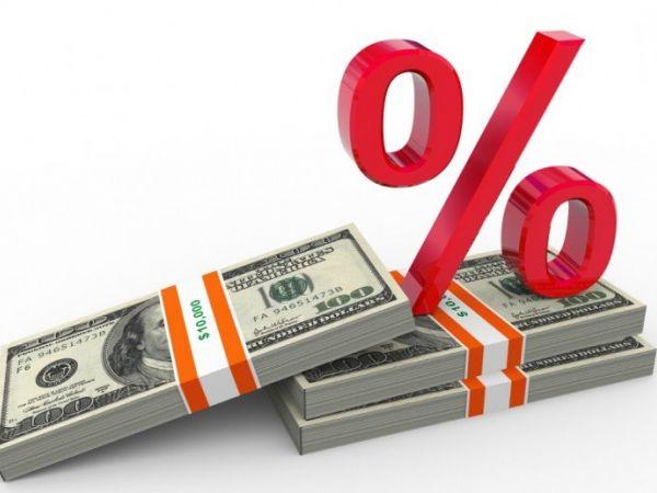Українцям буде легше взяти кредит для власної справи (ВІДЕО)