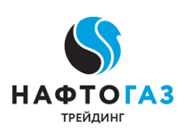 «Нафтогаз Трейдинг» публікує інформацію для бюджетних установ щодо укладання договору