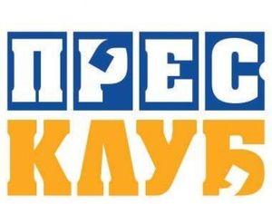 До Кропивницького з візитом приїде Єгор Фірсов