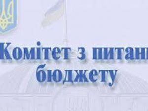 Асоціація міст України вимагає зберегти субвенції на розвиток громад