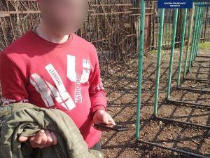 У Кропивницькому копи затримали молодика, який викрав телефон у підлітка