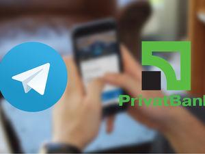 ПриватБанк запустив сервіс оплати покупок і послуг у Telegram