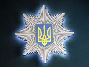 Кіровоградщина: Двох розбійників посадили під арешт