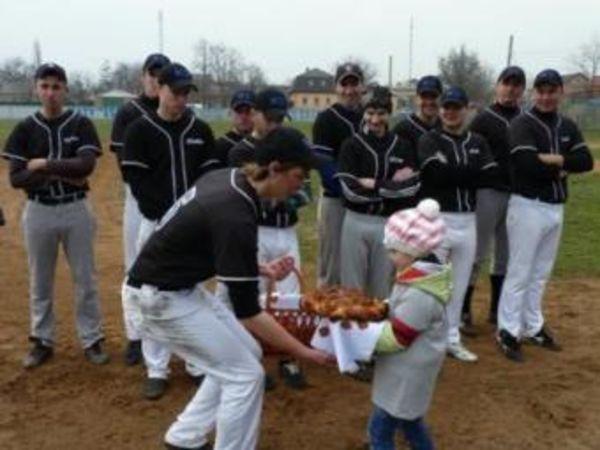 Вчера в Кировограде стартовали международные бейсбольные соревнования