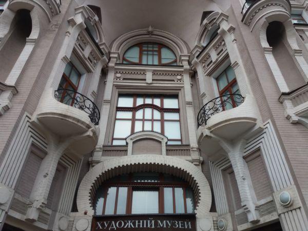 Кропивничанам розкажуть про любовні традиції та звичаї українців