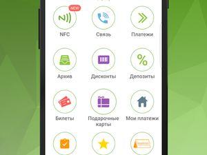 За рік українці стали в півтора раза частіше платити через смартфони