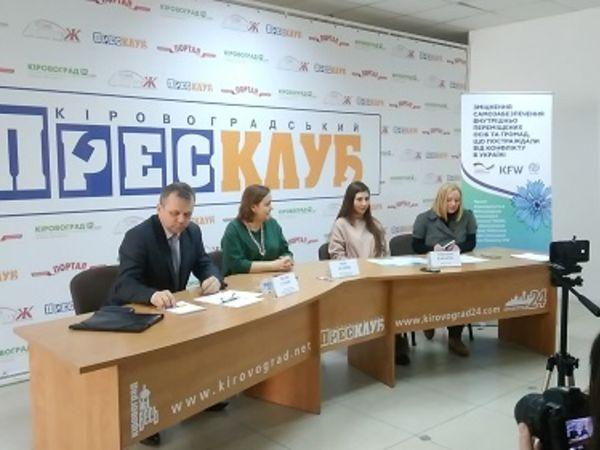 Прес-конференція «Нові можливості для внутрішньо переміщених осіб, учасників АТО»