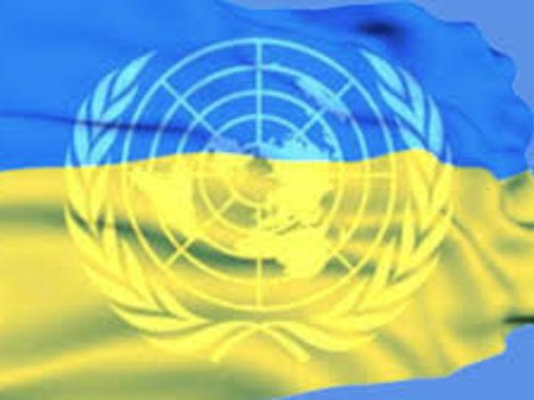 Родичі полонених моряків даватимуть прес-конференцію у Briefing Room в штаб-квартирі ООН