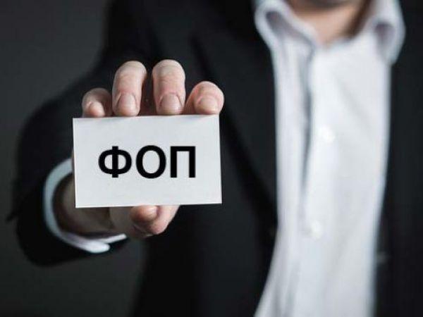 Безробітні Кіровоградщини можуть пройти курс з підприємницької діяльності