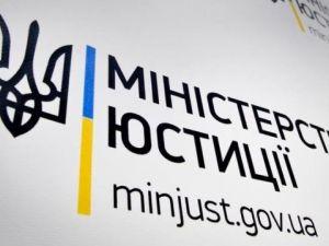 В Україні стало можливим зареєструвати товариство з обмеженою відповідальністю он-лайн
