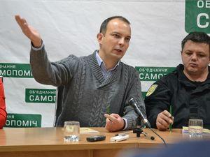 Нардепи від «Самопомочі» Семен Семенченко та Єгор Соболєв запросили кропивничан до Києва