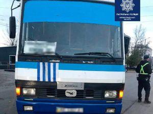 Кропивницький: Біля старого автовокзалу бабуся потрапила під колеса автобуса