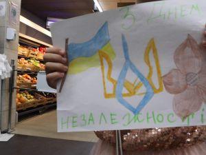 Файно маркет дякує захисникам України
