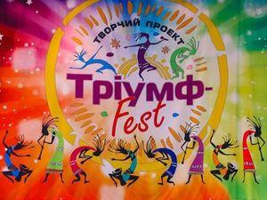 Музичний театр «Менестрелі» з Кропивницького завоював Гран-прі міжнародного Тріумф- fest