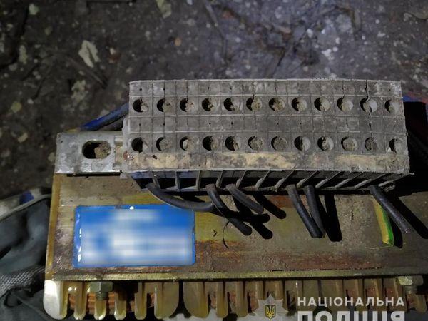 Кіровоградщина: Поліцейські разом з охороною підприємства викрили крадіїв металу