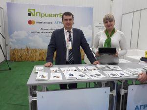 """ПриватБанк презентував програми підтримки агросектора на міжнародній виставці """"АгроЕкспо"""""""