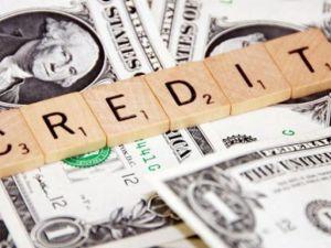 ПриватБанк знижує ставки за кредитами для бізнесу ще на 1,5% річних