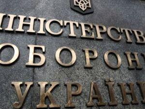 В Україні розробляють армійський джип для Міністерства оборони