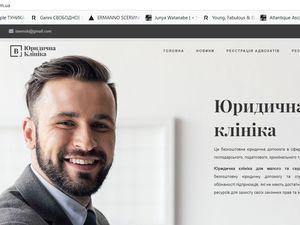 """У Кропивницькому презентуватимуть """"Безкоштовну юридичну допомогу"""" для середнього та малого бізнесу"""