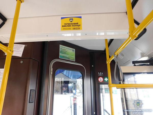 У кропивницькому тролейбусі побилися двоє пасажирів
