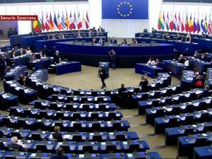Коментар МЗС України щодо виборів до Європейського Парламенту 9-го скликання
