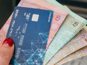 Скільки заробляють штатні працівники Кіровоградщини?