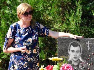 У Кропивницькому вшанували пам'ять бійця 3-го полку спецпризначення Ігоря Горовенка