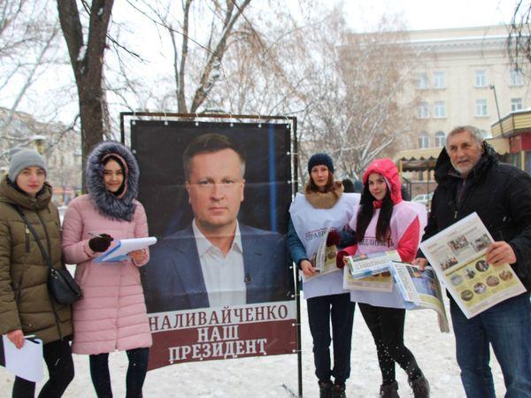 У Кропивницькому новий політичний рух «Справедливість» представив себе громаді