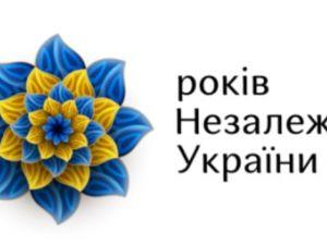 """Кіровоградщина долучиться до марафону """"Наша незалежність"""""""